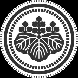 田澤司法書士事務所